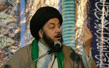 شرح خطبه اول نماز جمعه مورخ ۱۳ بهمن ماه ۹۶
