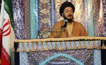 شرح خطبه اول نماز جمعه مورخ ۲۷ بهمن ۹۶