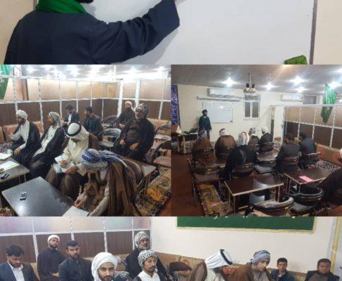 برگزاری کلاس امامت شناسی در شهرک طالقانی