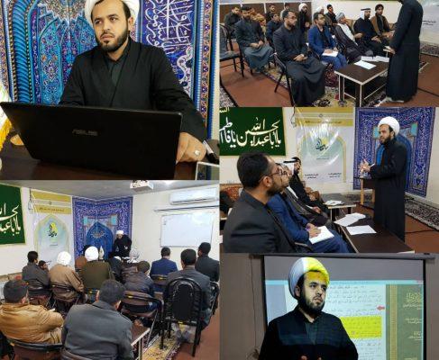 سلسله مباحث و کلاس های رد شبهات وهابیت در شهرک طالقانی برگزار شد