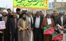جشن ۴۰ سالگی انقلاب اسلامی ایران بصورت باشکوه در شهرک طالقانی برگزار شد