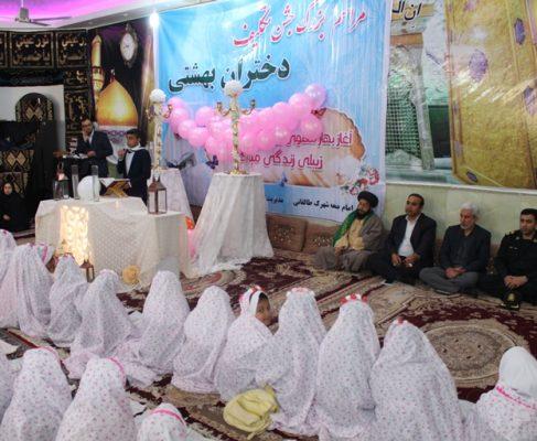 جشن تکلیف دانش آموزان دختر مدارس شهرک طالقانی برگزار شد